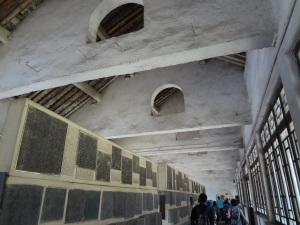 Hall of Epitahs