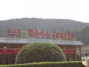 Entrance to Luoyang Caves