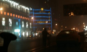 Night-Zhengzhou