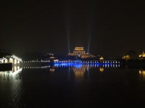 View of Longting-Kaifeng