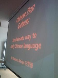 Teaching Chinese Pop Culture